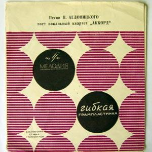 ACCORD - Vocal quartet Accord - Flexi