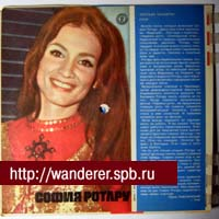 SERFEZI, ROTARU, ANNA GERMAN - KRUGOZOR magazine + flexies 1975 - Flexi