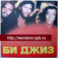 BEE GEES - Bee Gees - USSR - 7inch (EP)