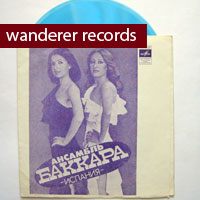 BACCARA - Baccara ansemble -unplayed flexi