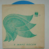 DODDS,Malcolm, Connie FRANCIS - V mire pesen - USSR flexi