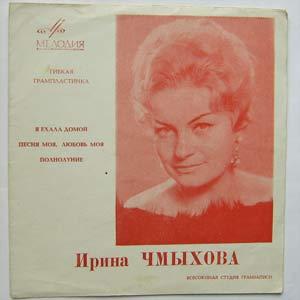 CHMICHOVA,IRINA - Irina Chmihova - Bulgaria - Flexi