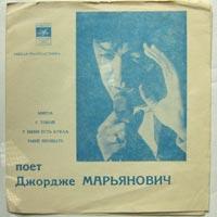 MARJANOVIC,DORDE - 0001871 flexi - Flexi