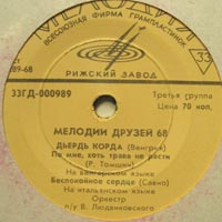 KORDA,Gyorgy - Melodies of friends 68
