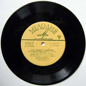 KARAKLAJIC,RADMILA - 00019551 EP, USSR - 45T (EP 4 titres)