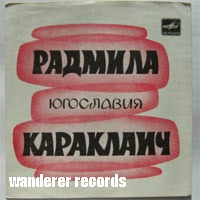 KARAKLAJIC,RADMILA - 3055 flexi USSR - Flexi