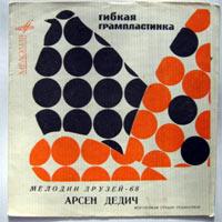 DEDIC,ARSEN - 1968 friends melodies - Flexi