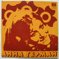 GERMAN,ANNA - 04903 EP - 7inch (EP)