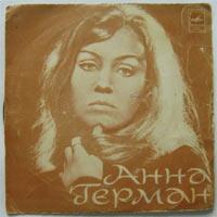 GERMAN,ANNA - Anna German - Poland - 7inch (EP)