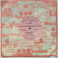 GEORGIEV,ZORAN - 00016077 Soviet EP - 7inch (EP)