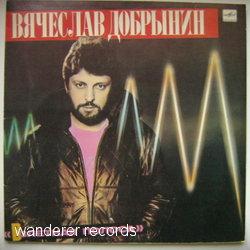 DOBRYNIN,VYACHESLAV - Take-off strip - LP