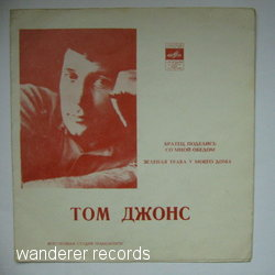Tom JONES - 0002621 Soviet flexi