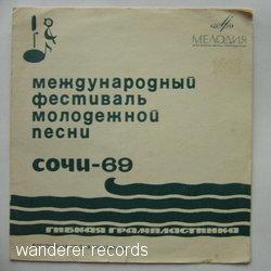 POPESCU,VALENTINA - Sochi- 1969 - Flexi