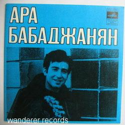 BABADJANYAN,ARA - Ara Babadjanian - 7inch (EP)