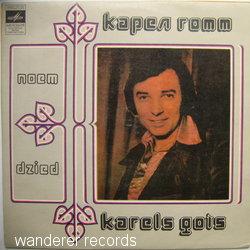 GOTT,KAREL - Karels Gots - 7inch (EP)
