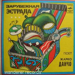 DANCUO,ZARKO - Zarko Dancuo sings - Yugoslavia - 7inch (EP)