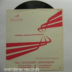 HUMPERDINCK,ENGELBERT - 0001795-6 Soviet flexi - Flexi