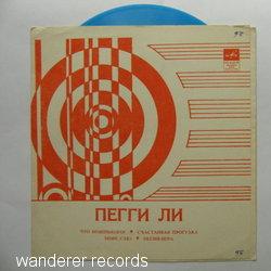 LEE,PEGGY - 0003115 Soviet flexi - Flexi