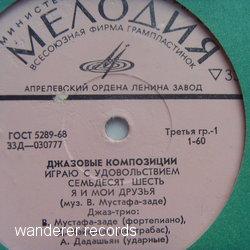 MUSTAFA-ZADEH,VAGIF - 030776 Jazz Compositions - LP
