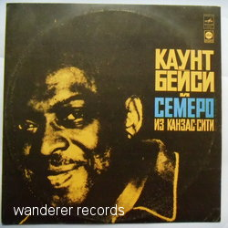 BASIE,Count  - Count  BASIE & the Seven From Kansas City  -russian LP
