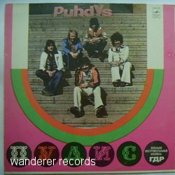 PUHDYS - 1977 recorded in USSR