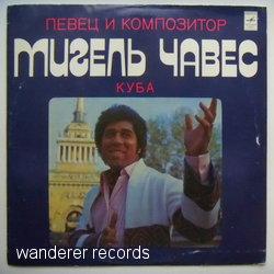 CHAVEZ,MIGUEL - Singer and Composer - Cuba - LP