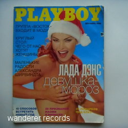 LADA DANCE - Playboy magazine