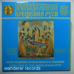 MILLENIUM OF BAPTISM IN RUSSIA SERIES - Rejoice, o joyous one, in thy dormition not having left us