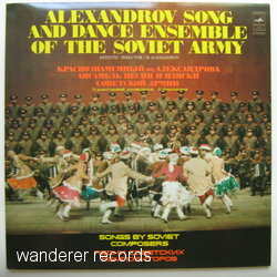 ALEXANDROV ENSEMBLE OF THE SOVIET ARMY - Songs By Soviet Composers