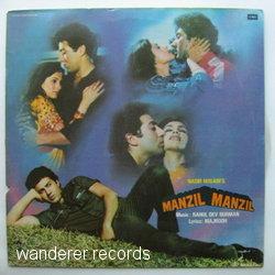 CHANDRASHEKHAR GADGIL, SHAILENDRA SINGH, ASHA BHOS - Manzil manzil - 33T