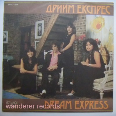 DREAM EXPRESS - Dream Express