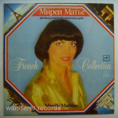 MATHIEU,Mireille - French collection