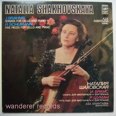SHAKHOVSKAYA,Natalia - Brahms Sonata 1 for Cello and Piano, Schumann 5 pieces for Cello and Piano