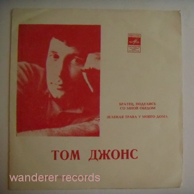 Tom JONES - 0002621 USSR  flexi