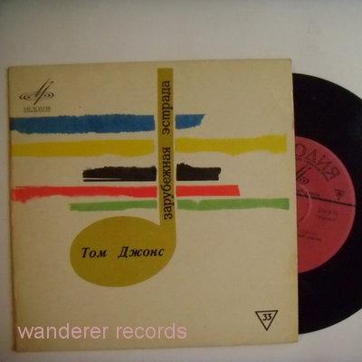 JONES,TOM - 00025623 USSR EP - 7inch (EP)