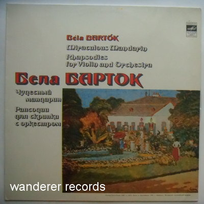 BARTOK,Bela - Miraculous Mandarin - rhapsodies for Violin and Orchestra.