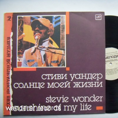 WONDER, Stevie - Sunshine Of My Life