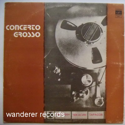 MODERN JAZZ MUSIC TRIO - Concerto Grosso - SIGNED BY GANELIN
