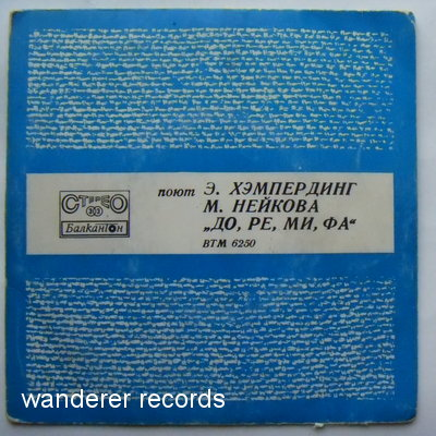 Engelbert Humperdinck Records Lps Vinyl And Cds Musicstack