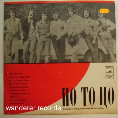 NO TO CO - 03799 LP, black-red cover