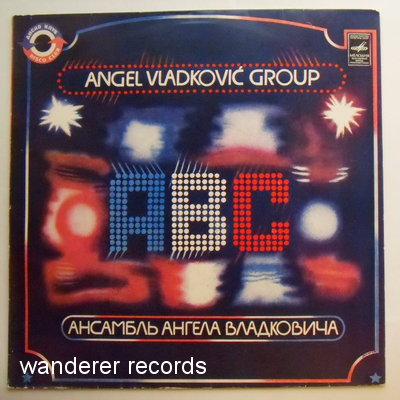 ABC - Angel Vladkovic group