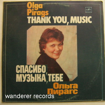 PIRAGS,Olga - Thank you, music