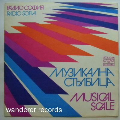 WONDER,Steve SMOKIE, BONEY M, EAGLES,  Dona SUMMER.. - Musical Scale