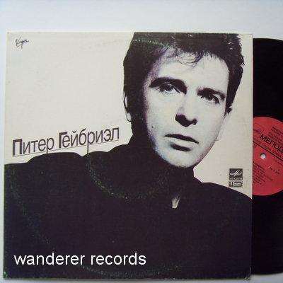 GABRIEL,PETER - Peter Gabriel - LP