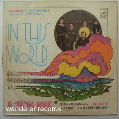 LEVINOVSKY ALLEGRO JAZZ ENSEMBLE - In This World