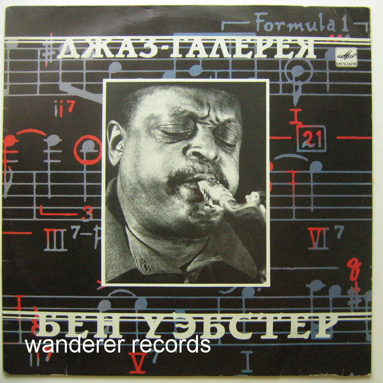 WEBSTER,Ben - Jazz Gallery