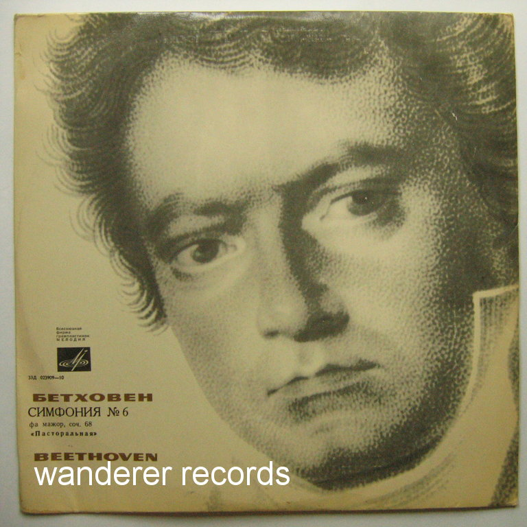 Bruno WALTER - Beethoven symphony 6