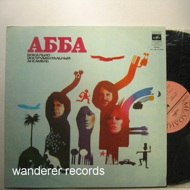ABBA - Album USSR pressing