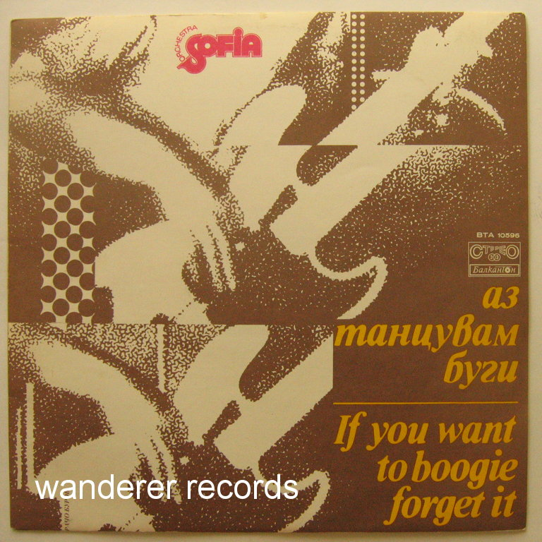 SOFIA ORCHESTRA - If you want to boogie forget it