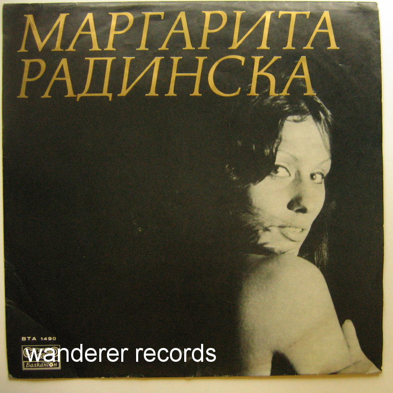 RADINSKA,Margarita - Margarita Radinska COVER ONLY WITHOUT RECORD